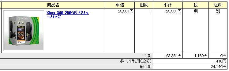ファイル 577-1.png